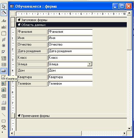 Как сделать кнопочную форму - Selivanov shina